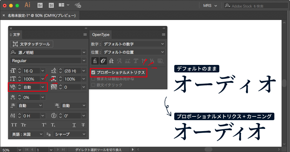 Illustratorの文字パネルの「文字間のカーニングの設定」を「自動」にし、OpenTypeパネルの「プロポーショナルメトリクス」にチェックを入れることで設定が可能です。